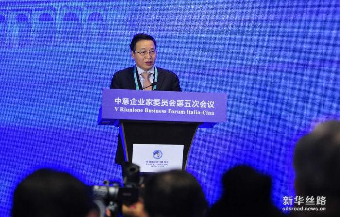 中国银行董事长陈四清先生致辞(新华社 王健摄)。