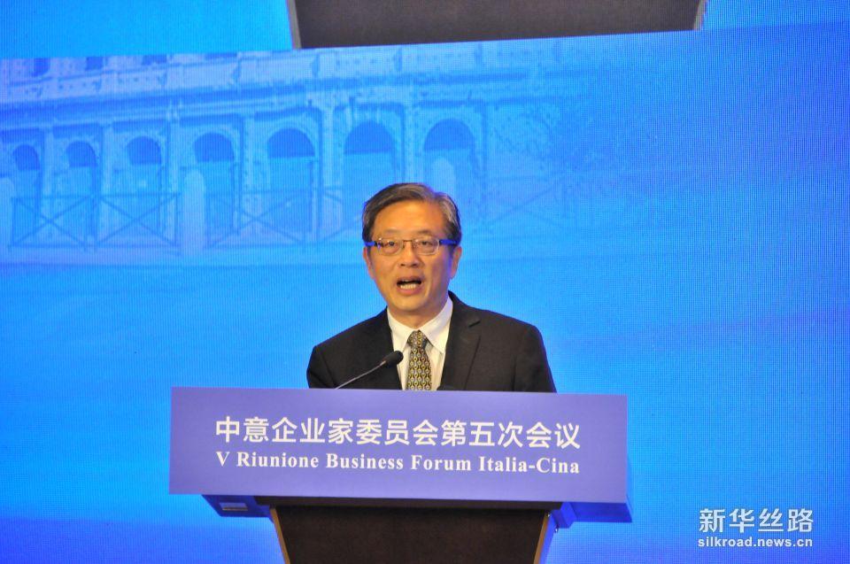 中国投资有限责任公司副董事长、总经理屠光绍先生致辞(新华社 王健摄)。