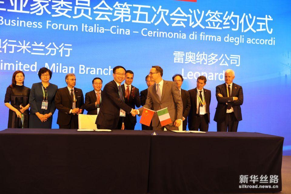 中国银行与意大利Leonardo签订合作备忘录(新华社 王健摄)。