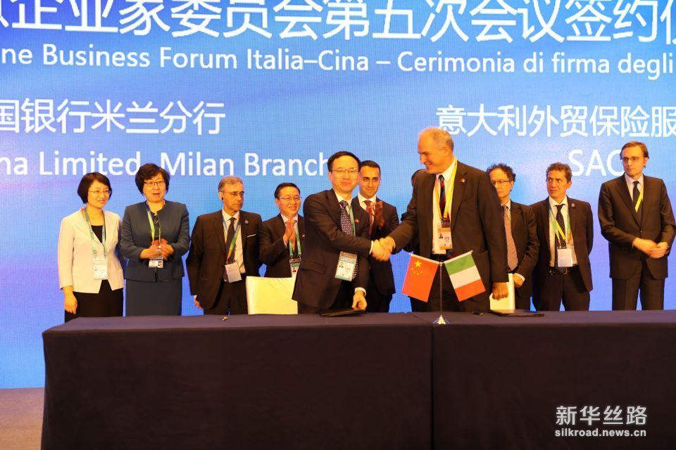 中国银行与意大利出口信用保险机构签订合作备忘录(新华社 王健摄)。