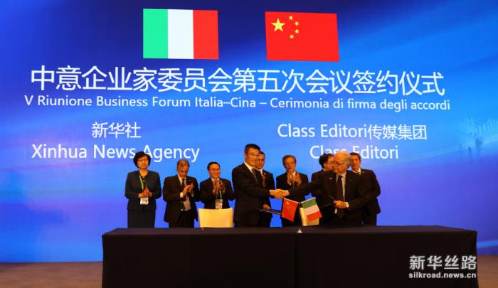 新华社与Class Editori传媒集团签订合作备忘录(新华社 王健摄)。