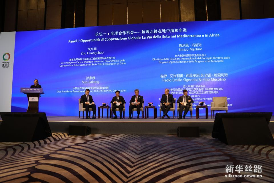 论坛一:全球合作机会——丝绸之路在地中海和非洲(新华社 王健摄)