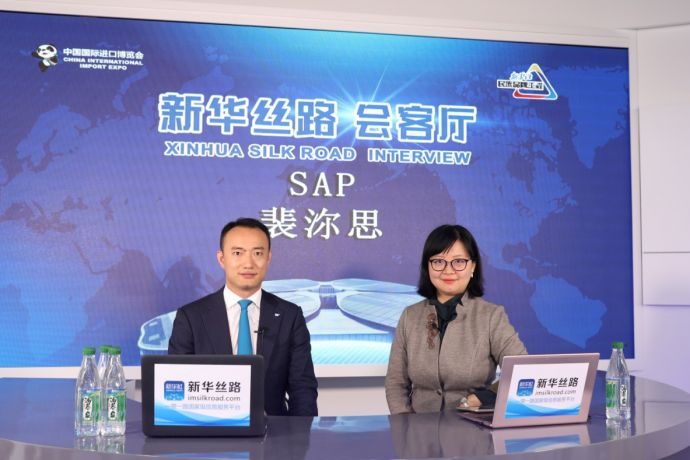 "SAP裴沵思:""智慧企业""将成为全球化企业管理的必然趋势"