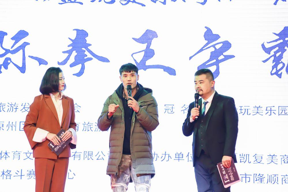 """太酷了!50名国际搏击好手在固原争夺""""拳王""""桂冠"""