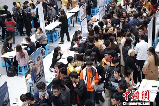 第三届中国(杭州)跨境电商人才暨国际人才对接会在浙江杭州举办。(2) 杭州综试区提供 摄