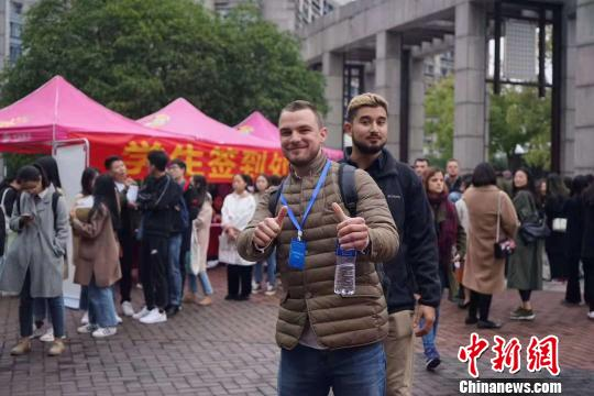 第三届中国(杭州)跨境电商人才暨国际人才对接会在浙江杭州举办。(3) 杭州综试区提供 摄