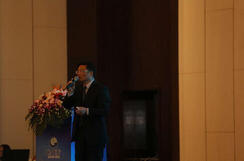 中非莱基应邀参加首届中国(成都)与非洲电子商务产业发展论坛2