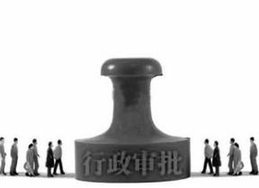 """宁夏深化""""放管服""""改革提高建设用地审批效率"""