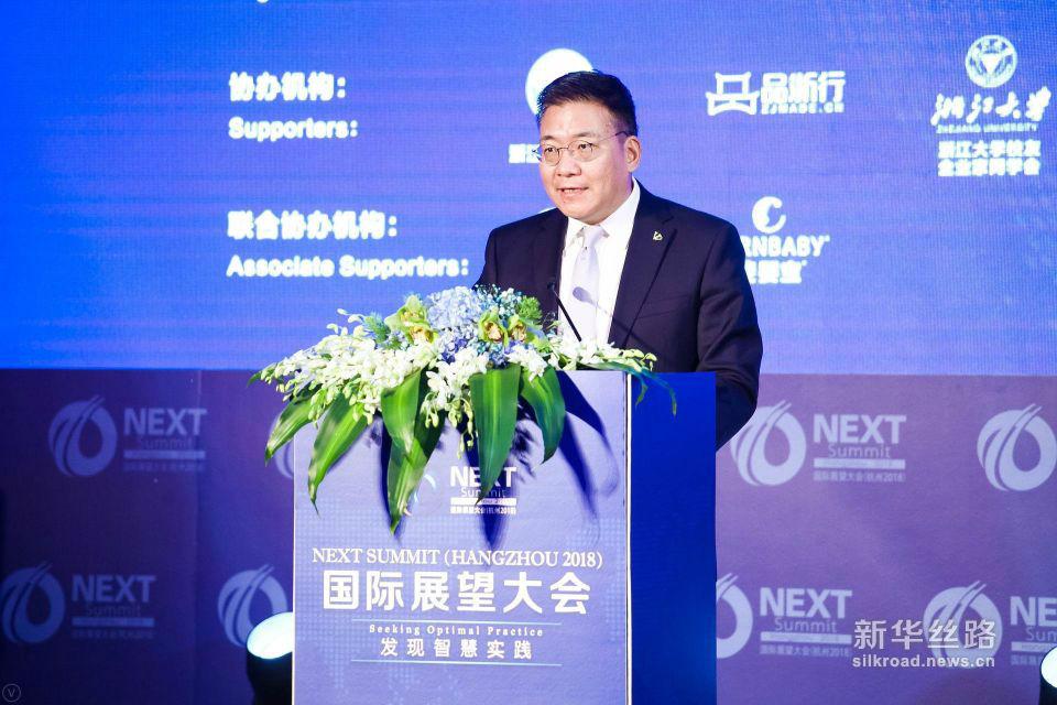 中共中央对外联络部副部长郭业洲发表演讲。 ( 新华社记者 叶琼摄)