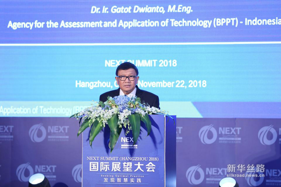 印度尼西亚技术评估与应用署(BPPT)副主席加托·迪安托(Hon Dr Gatot Dwianto)发表演讲。 ( 新华社记者 周懿摄)