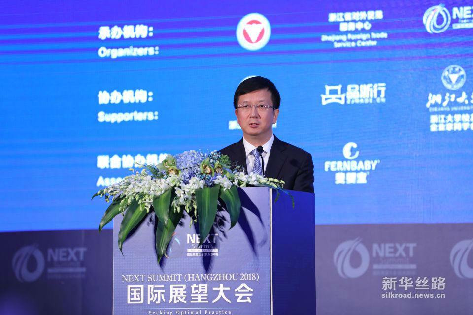 浙江大学党委书记邹晓东致辞。 ( 新华社记者 周懿摄)