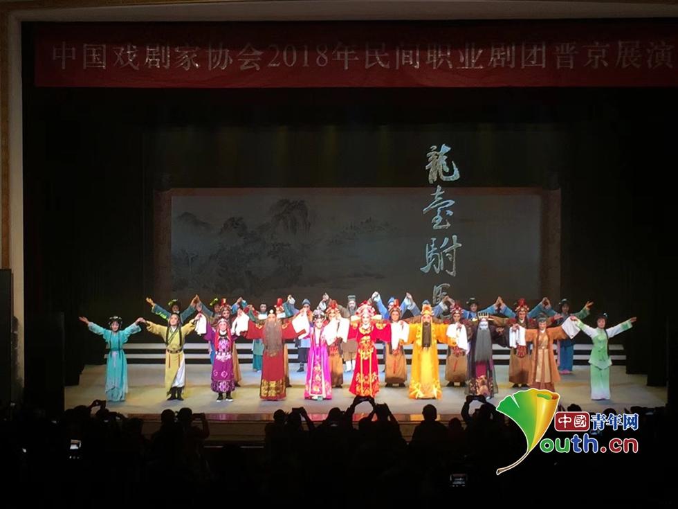 弘扬官场正气 马尾本土闽剧《龙台驸马》在京上演