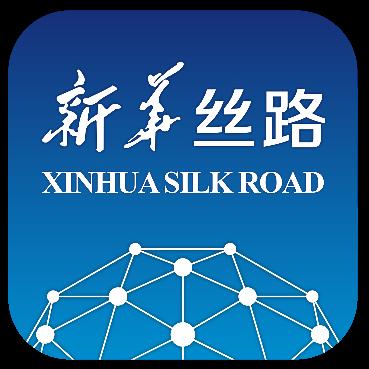 第二届龙江民营经济发展论坛