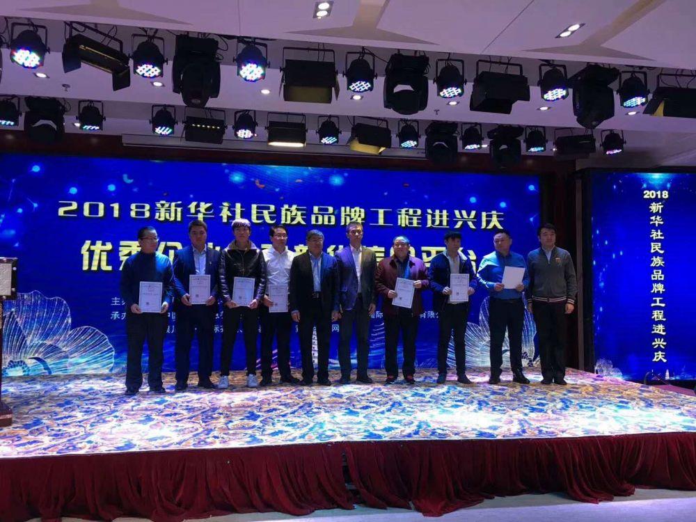 新动能新经济·兴庆区民营经济座谈会19日在银川召开