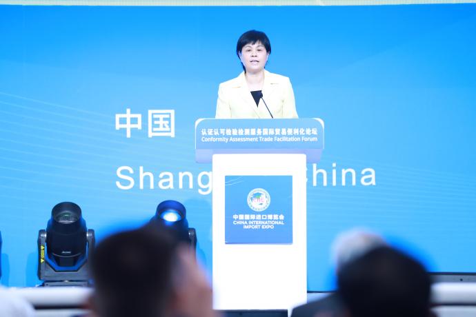 国家市场监督管理总局副局长甘霖在分论坛上发言。(陈伟摄)