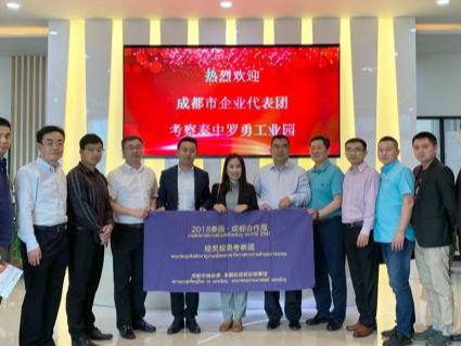 成都市商务委、泰国驻成都总领事馆携成都企业代表团考察园区