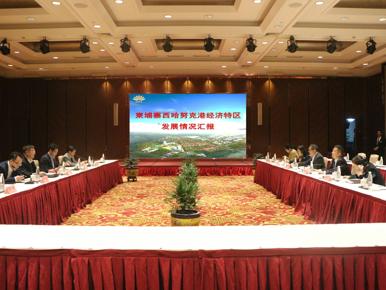 商务部合作司商务参赞郑超调研西港特区发展