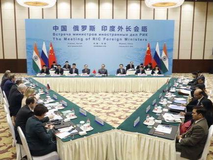 中华人民共和国、俄罗斯联邦和印度共和国外长第十六次会晤联合公报