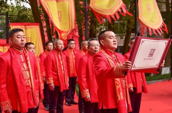 长江之畔,祭酒大典再启:2