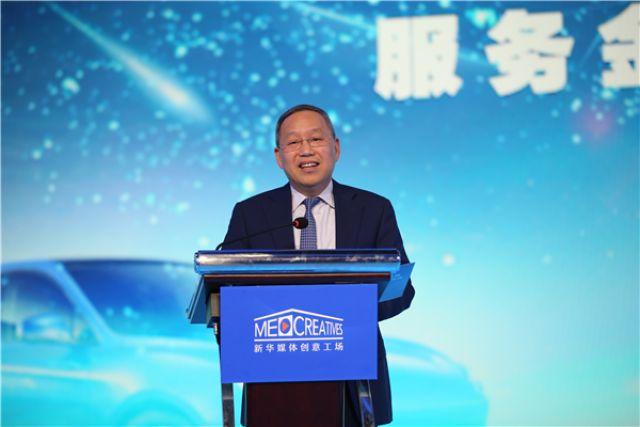 新华社民族品牌工程服务金康汽车启动仪式在京举行3