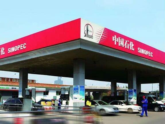 中石化加油站站长_中石化北京石油昊良加油站_新华丝路