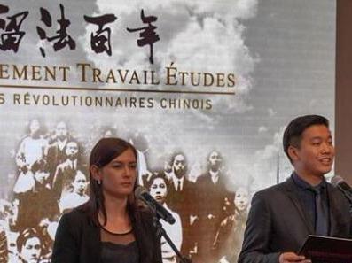 今年正值留法勤工俭学运动100周年。连日来,多场纪念活动在法国首都巴黎举行,以可视可感的形式,再现了周恩来、邓小平、蔡和森、陈毅、聂荣臻等老一辈革命家在法国勤工俭
