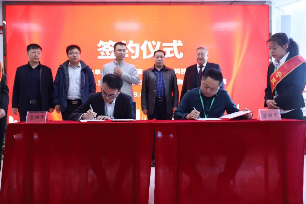 新奥能源携手宁夏九鼎物流 缔造中国西部绿色生态物流圈