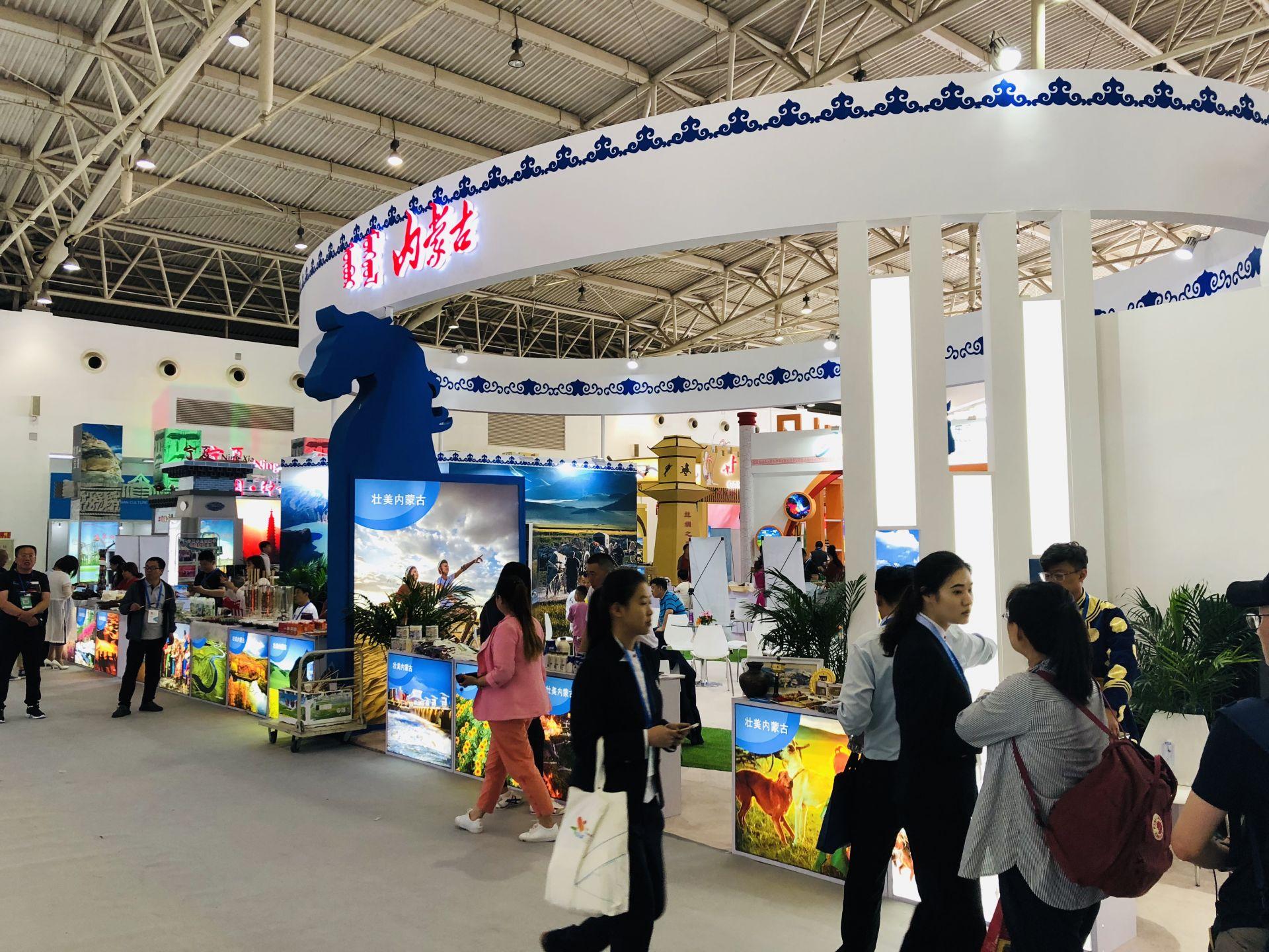 """图为亚洲文明对话大会""""亚洲文化旅游展""""内蒙古展馆"""