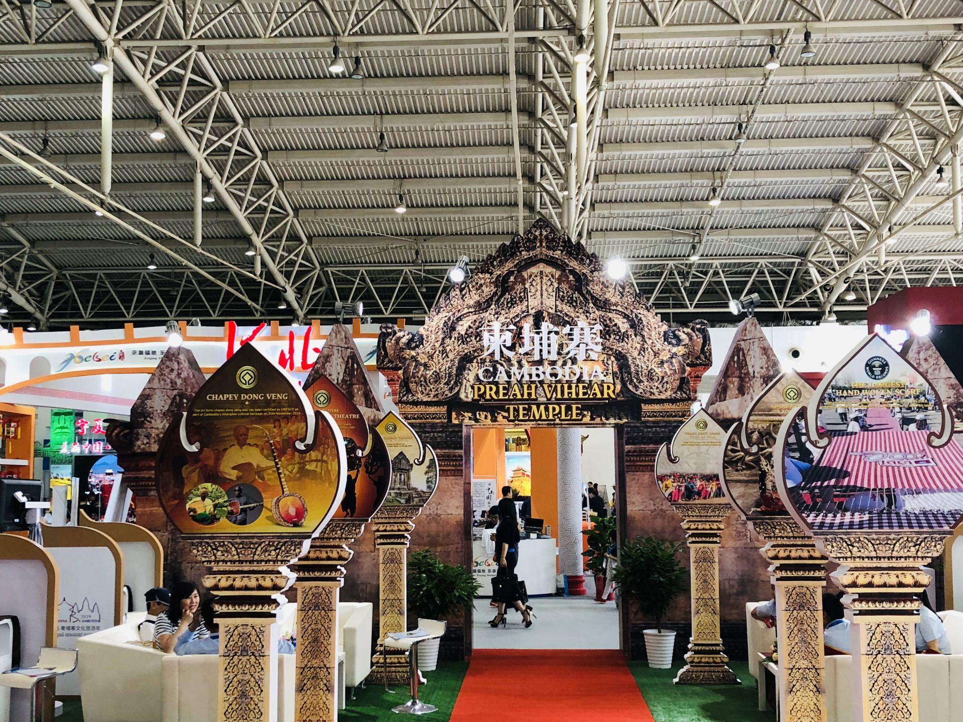 """图为亚洲文明对话大会""""亚洲文化旅游展""""柬埔寨展馆"""