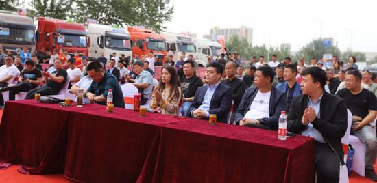 宁夏首届卡车宝贝司机节开幕