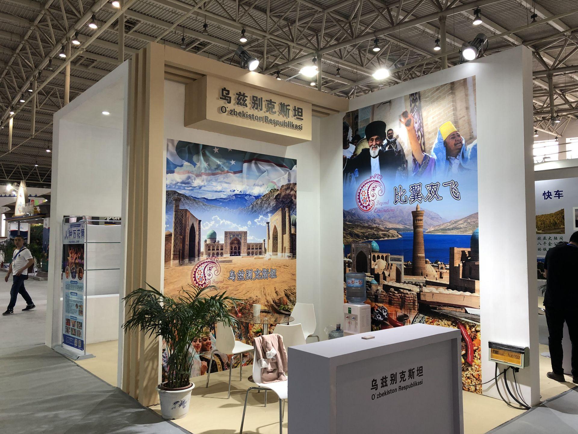 """图为亚洲文明对话大会""""亚洲文化旅游展""""乌兹别克斯坦展馆"""