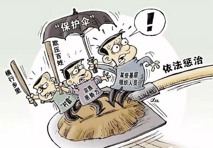 """宁夏贺兰:""""七个专项行动""""助推扫黑除恶斗争向纵深发展"""