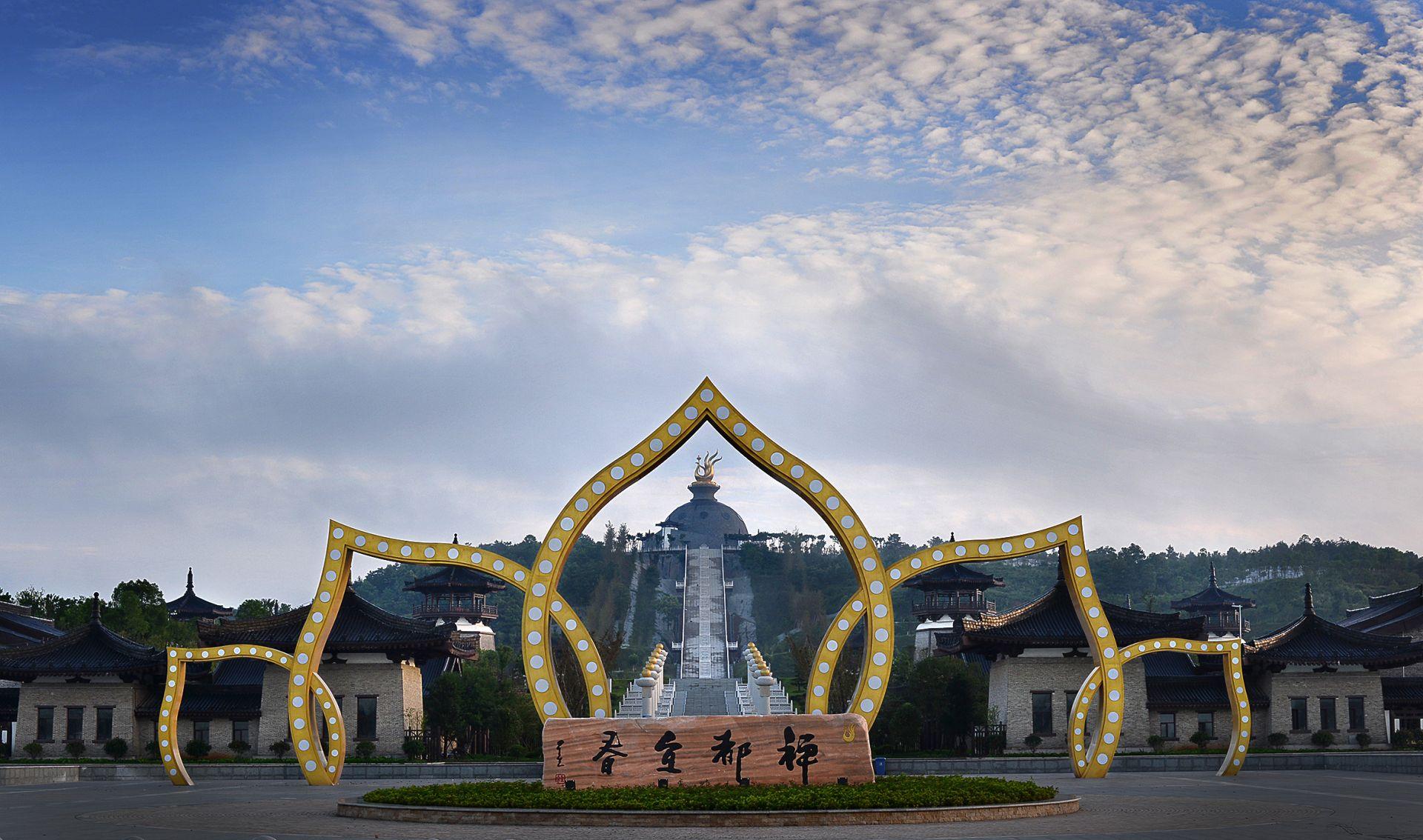 宜春禅博园