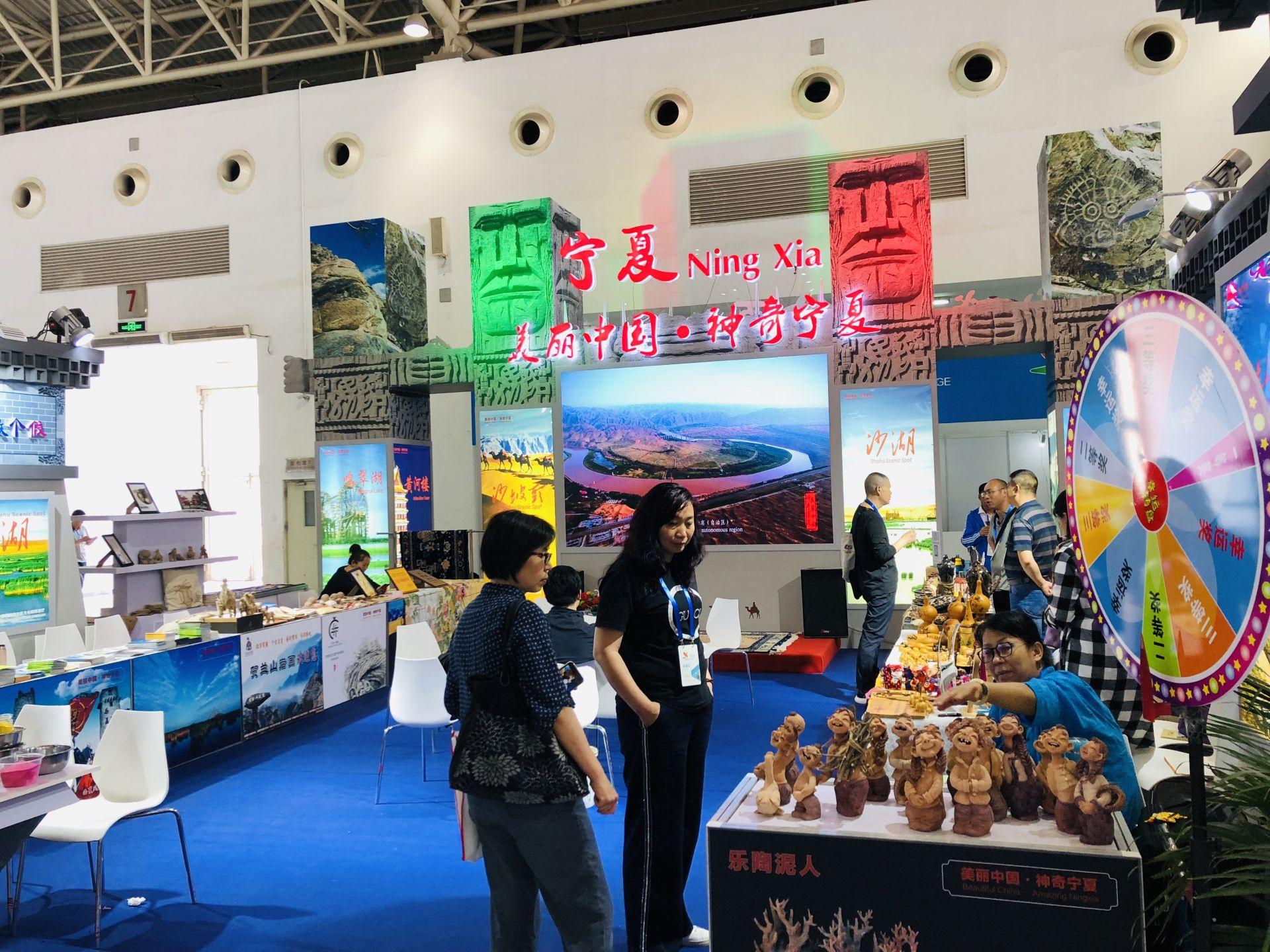 """图为亚洲文明对话大会""""亚洲文化旅游展""""宁夏展馆"""