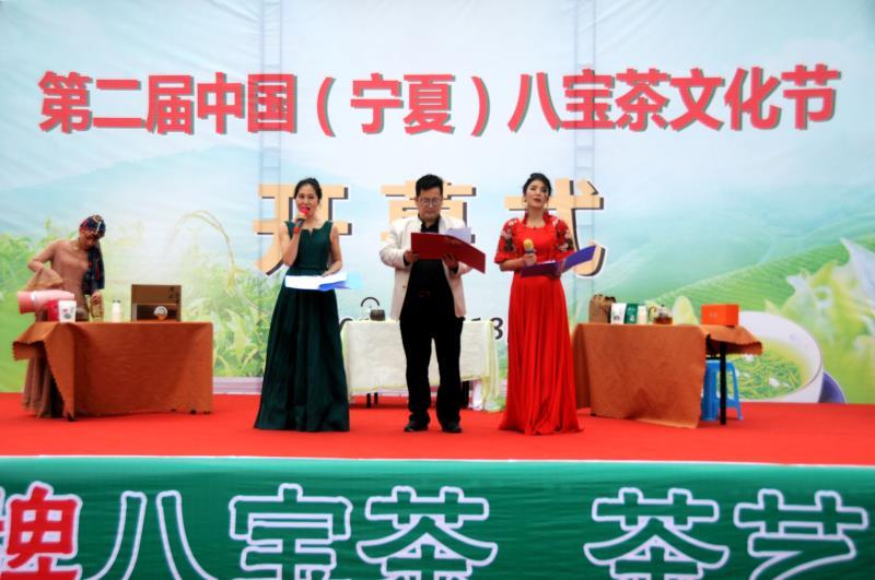 第二届中国(宁夏)八宝茶文化节暨春茶博览会开幕