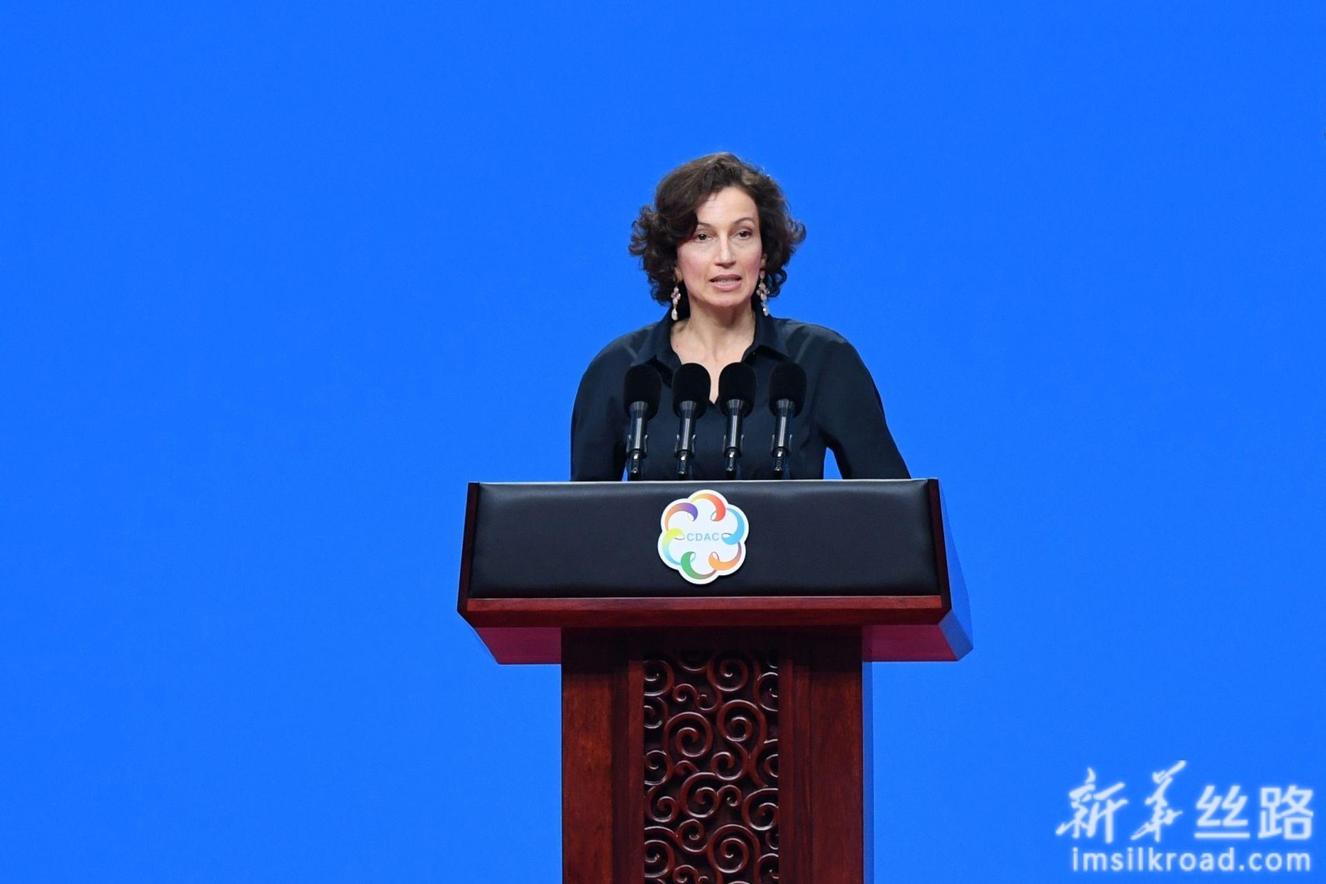 亚洲文明对话大会在北京开幕