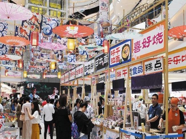 日本品质节开幕 成都与日本美食合作持续深化