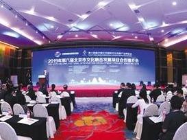 北京文创产业重点项目签约超80亿元