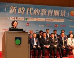 内地与香港教育工作者在港研讨大湾区发展助力教育交流