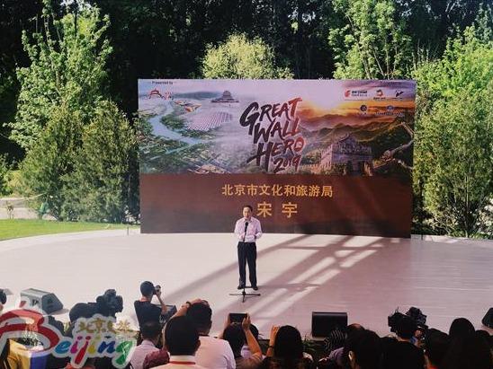 """""""长城好汉""""亮相世园会海外推广传递绿色旅游新理念"""