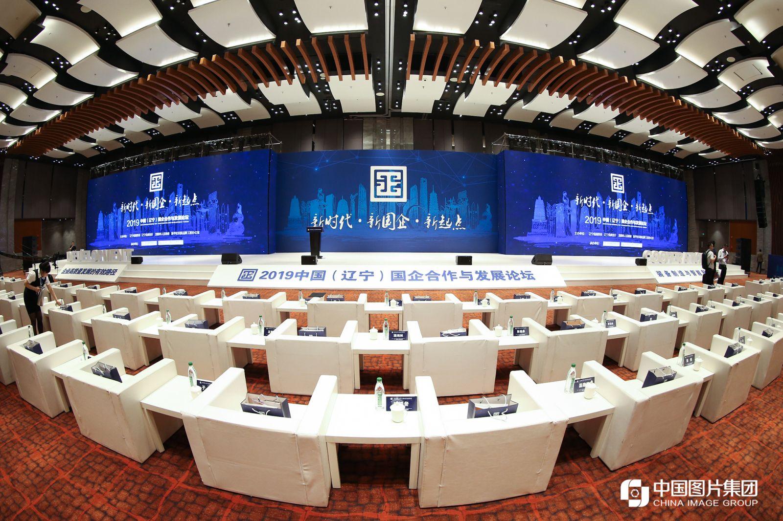 新时代 新国企 新起点——2019中国(辽宁)国企合作与发展论坛主旨大会活动现场。