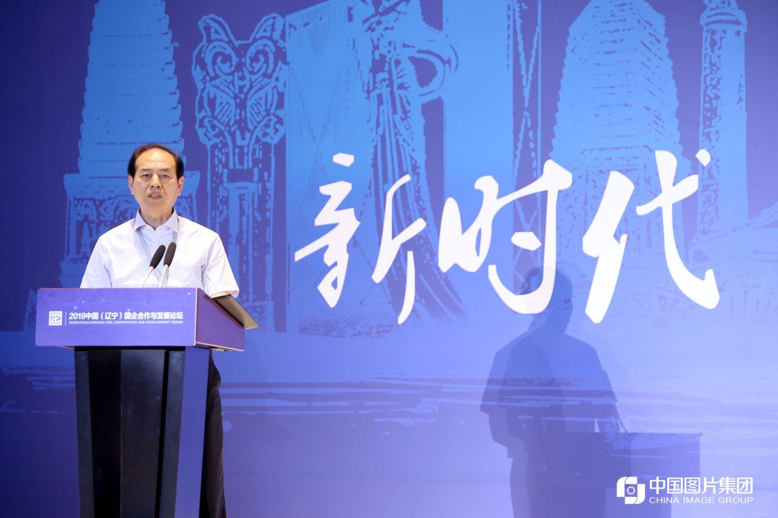 国务院国有重点大型企业监事会原主席季晓南进行主题演讲。