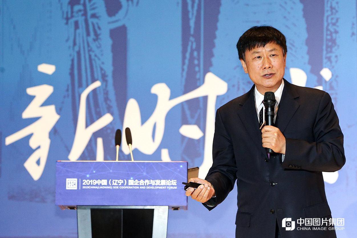 中国国际经济交流中心首席研究员,发展改革委学术委员会原秘书长张燕生进行主题演讲。