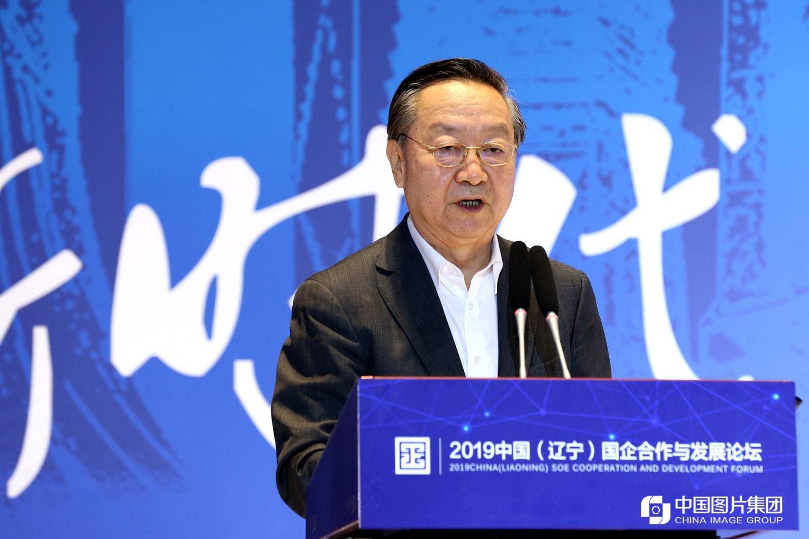 工业和信息化部原部长,中国工业经济联合会会长李毅中进行主题演讲。