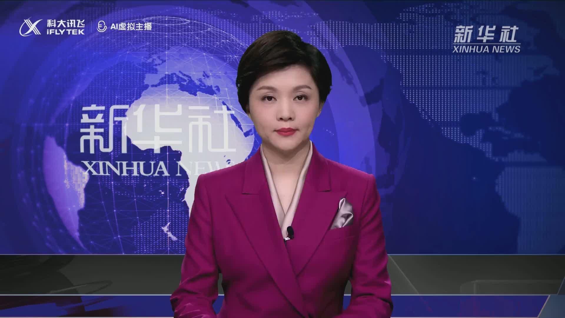 """助力""""一带一路"""" 中国—马尔代夫纪念封在京揭幕"""