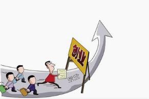 """中国创新创业大赛(宁夏赛区)暨""""共享杯""""第四届宁夏创新创业大赛火热报名中"""