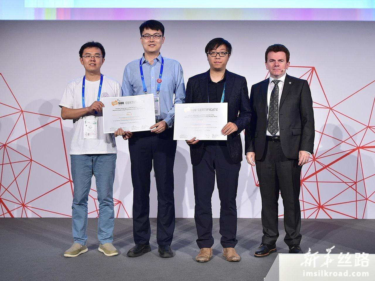 """6月17日,在德国法兰克福,中国超算""""神威·太湖之光""""团队代表上台领取证书。新华社记者 逯阳 摄"""