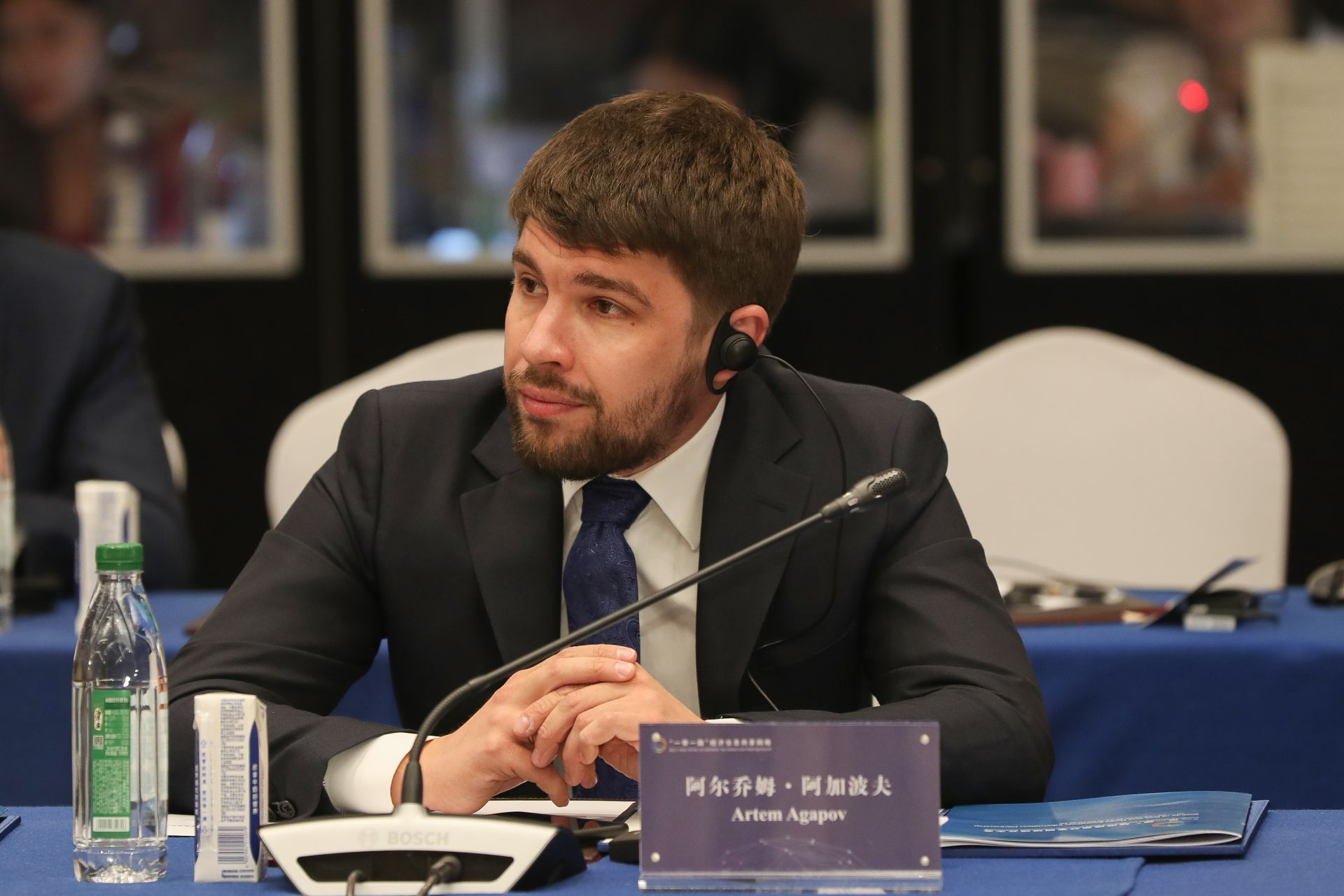 阿尔乔姆•阿加波夫  俄罗斯商业咨询数字产品副总监