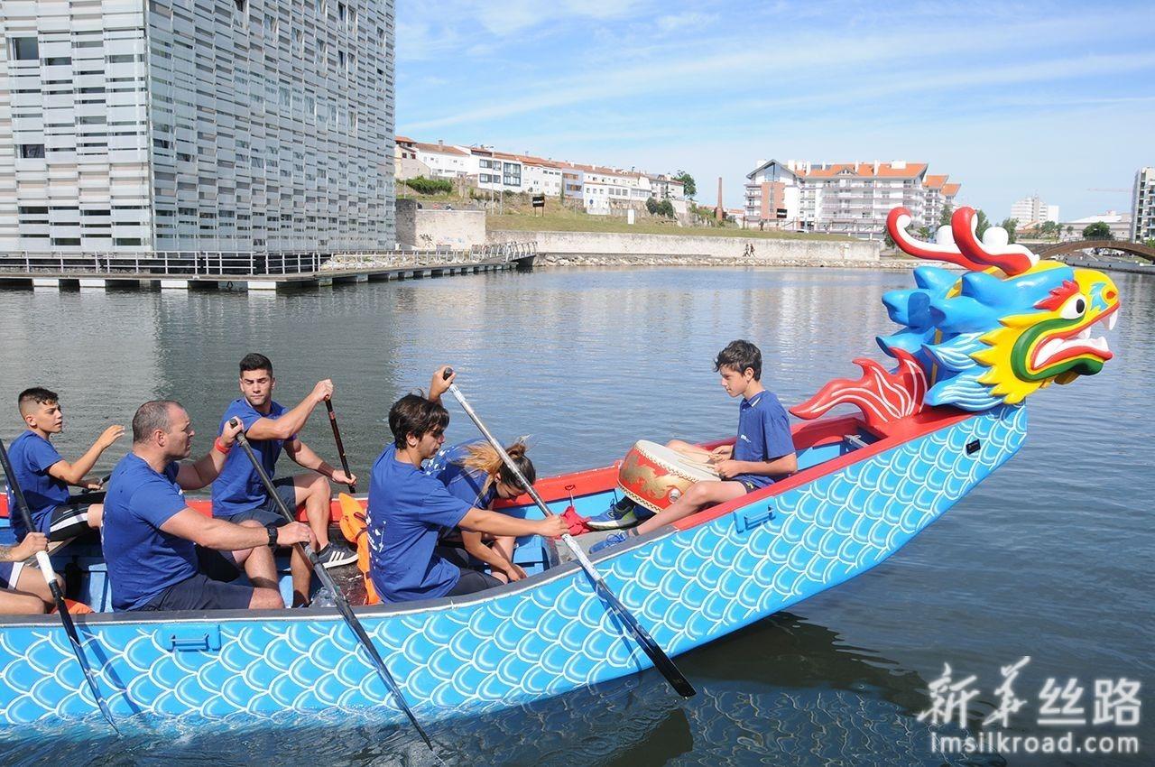 葡萄牙阿威罗大学孔子学院举行端午节庆祝活动