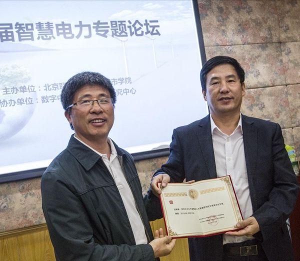 邢伟华:泛在电力物联网建设给代码交换技术带来发展机遇